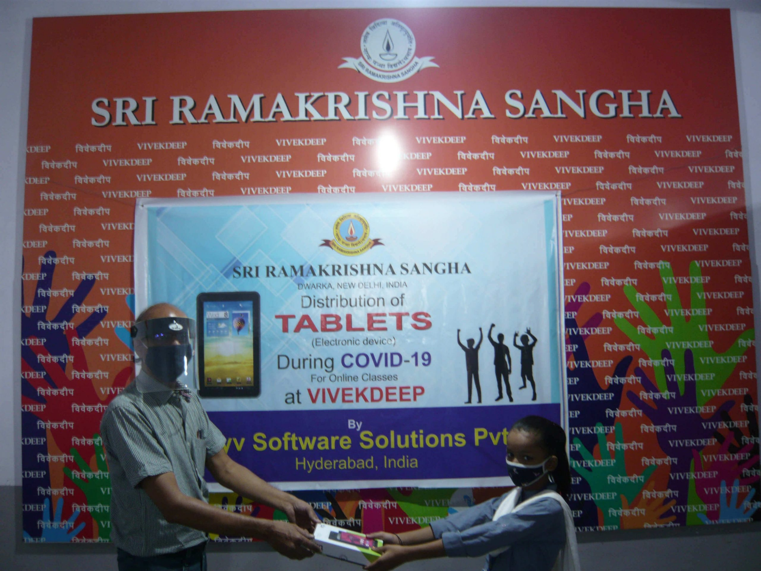 Vivekdeep, Sri Ramakrishna Sangha